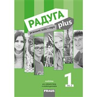 Raduga PLUS 1 - PS