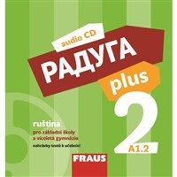 Raduga PLUS 2 - CD